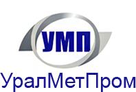 АО УралМетПром